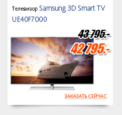 Samsung 3D Smart TV UE40F7000